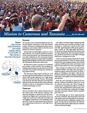Cameroon Field Report 2014