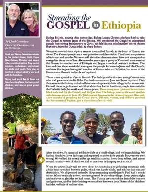 Ethiopia Field Report 2016 violet
