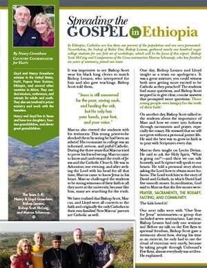 Ethiopia Field Report 2018