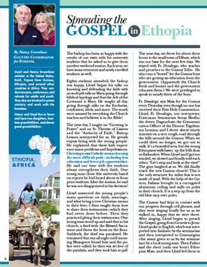 Ethiopia Field Report 2019 thumbnail