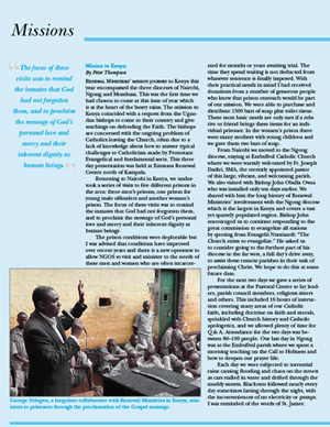 Kenya Field Report 2012