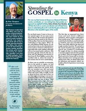 Kenya Field Report 2019