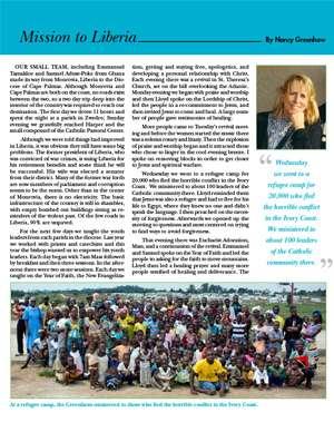 Liberia Field Report 2013