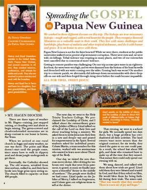 Papua New Guinea Field Report 2016