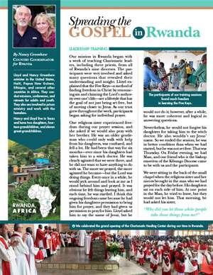 Rwanda Field Report 2018