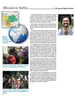 Serbia Field Report 2014