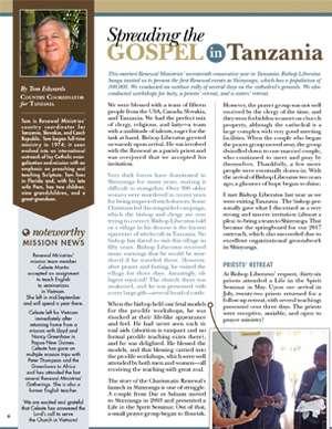 Tanzania Field Report 2017